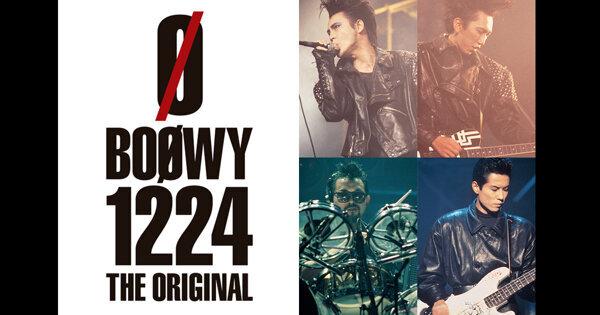 """【全曲解説】伝説のバンドBOØWY、渋谷公会堂での解散宣言ライブ""""1224"""""""
