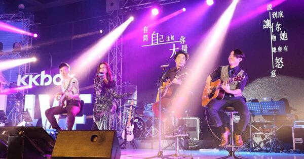 KKBOX LIVE: AGA x Supper Moment - First Date 最後Encore曲《Wonderful U》《無盡》全場企起大合唱
