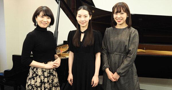 ロシアが認めたピアニスト、松田華音と女子会トークしちゃいました。