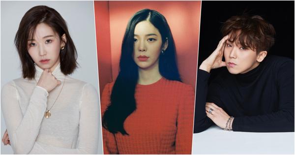 Solo歌手的一片天 Kassy、Junggigo相繼出輯 本週韓語嚴選