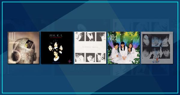 請回答1998!K-POP 韓流始祖誕生