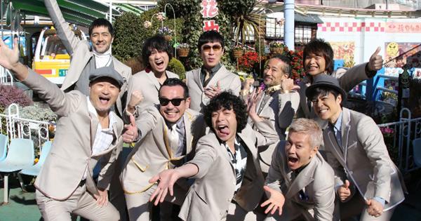 一小時了解日搖新趨勢:日本最帥大叔們的夢幻共演!