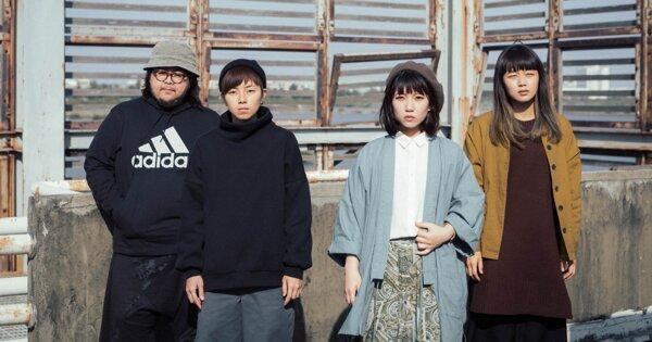 一小時了解日搖新趨勢:這組透明療癒的樂團來自台灣!