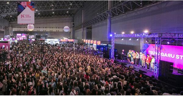 KCON 2018 JAPANとK-POP注目タイトルを一挙紹介!