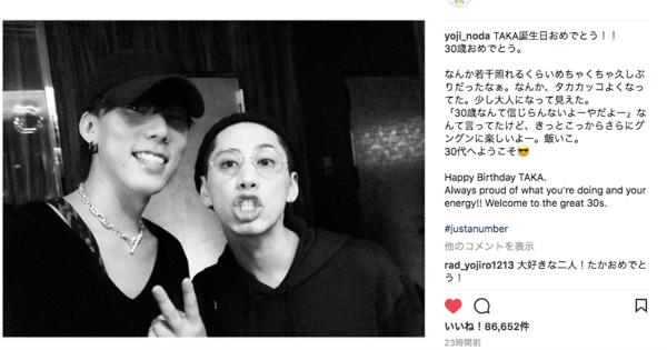 歡迎來到3字頭!ONE OK ROCK主唱Taka 30歲生日趴,大咖都來了!