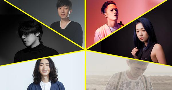 金曲 29|新人獎入圍大預測!