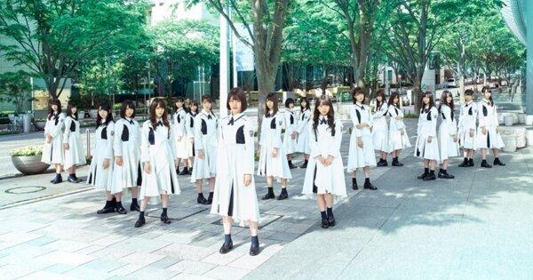 平假名欅坂46最吸引目光的存在、藤岡靛化身吸血鬼寫新歌|日語速爆新歌