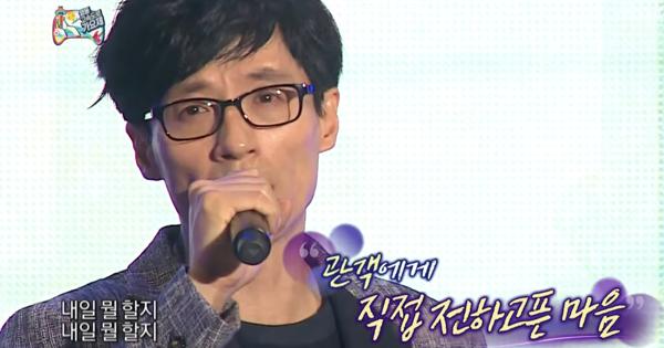 「國民主持人」也是唱跳歌手?這些歌唱出劉在錫的綜藝生涯