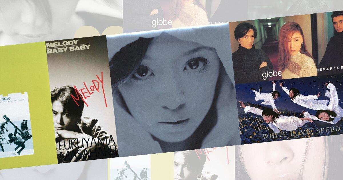 不愛新歌就來懷舊吧!盤點六、七年級青春時愛唱的 J-Pop 金曲!