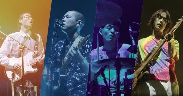 你的真愛和幸福是什麼? HYUKOH 台北演唱會