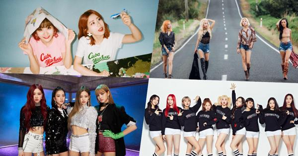 四大女團稱霸!8首韓迷最愛破億點聽單曲 你聽了嗎?
