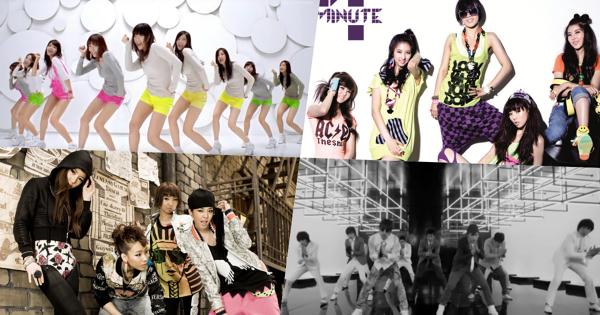 2009年韓流大爆炸!超洗腦神曲〈Gee〉〈SORRY, SORRY〉還有四大勢女團都在這一年誕生