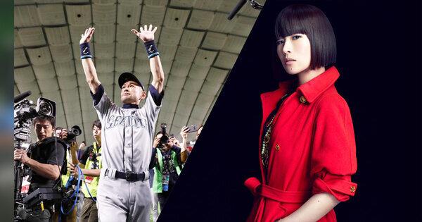 鈴木一朗宣布引退!讓椎名林檎寫歌致敬的「超級巨星」