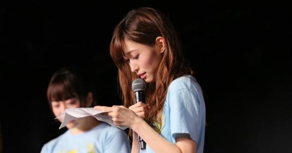 【懶人包更新】NGT48 山口真帆宣布畢業:我不知道還有什麼事比人命更重要?