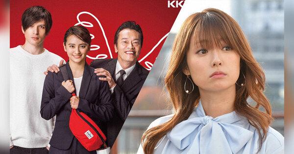 【午餐追什麼】讓大叔幫你抒發職場壓力,或跟著深田恭子享受粉紅色戀愛!