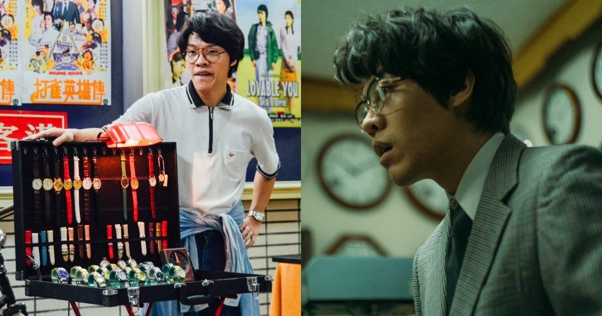 《花甲》後盧廣仲演技再爆發!〈愛情怎麼了嗎〉MV挑戰失智中年