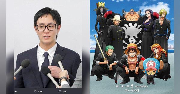 AAA 隊長浦田直也揍人遭逮!盤點中「ONE PIECE主題曲魔咒」的9組歌手