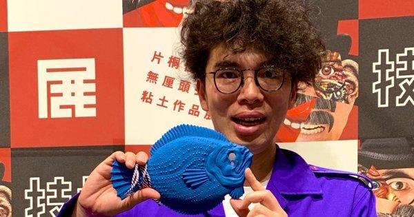 松本潤、長瀨智也主演戲劇都看得到他的作品 片桐仁黏土展前進台灣