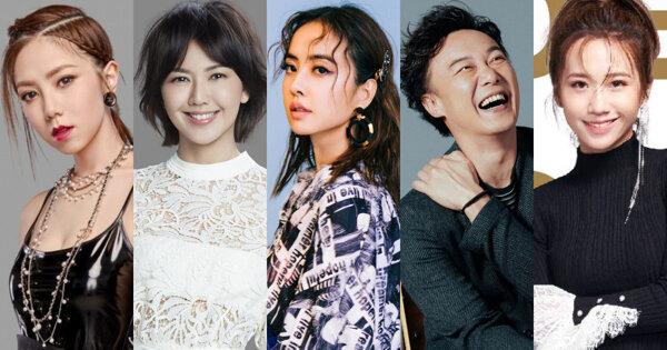 Who's Performing At The Golden Melody Awards: Stef Sun, SHE, Jolin Tsai, Eason Chan, G.E.M