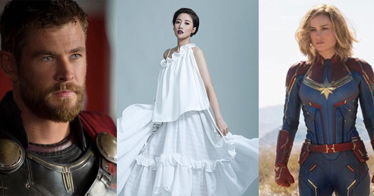 If Taiwanese Singer A-Lin Was An Avenger...