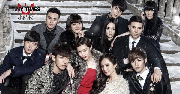 《小時代》開播6週年!重溫林蕭、顧里、南湘、唐宛如閨密情誼與愛情故事