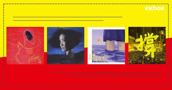 9m88個人專輯八月出世!茄子蛋的歌令人眼淺|7月華語獨立音樂新推薦