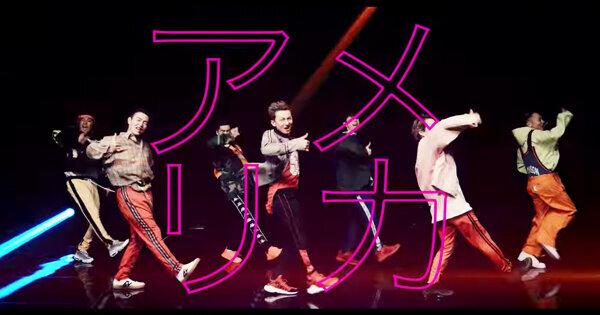 DA PUMP 俗到帥的〈U.S.A.〉、星野源的可愛戀舞,日本國民舞曲你會跳幾首?