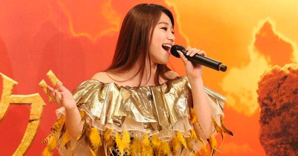 日版獅子王主題曲找她唱、鄉民老婆Julia吳卓源也和她合作 新銳女聲「RIRI」是誰?