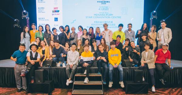 """2020 AIM 中文音乐颁奖典礼""""我的音乐,我的态度"""" 1 月 4 日隆重引爆"""