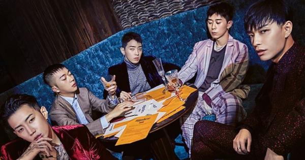 AOMG新成員是誰?選拔節目《Sign Here》8月22日首播