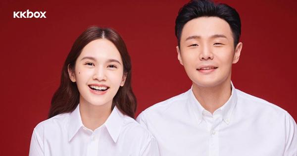 楊丞琳、李榮浩結婚了!公開領證相 網民興奮留言:這就是〈理想情人〉