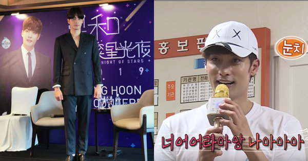 K-Drama Actor Sung Hoon: I Will Absolutely Not...