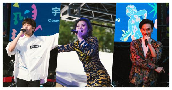 台湾音楽の魅力満載!Taiwan Beats 2019