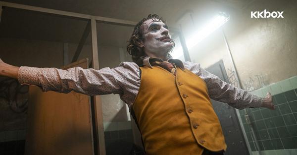 【劇透慎入】5首經典歌曲 回顧《JOKER 小丑》成魔之路