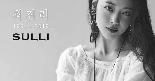 RIP Sulli. Maybe It's Time To Rethink Idol Culture