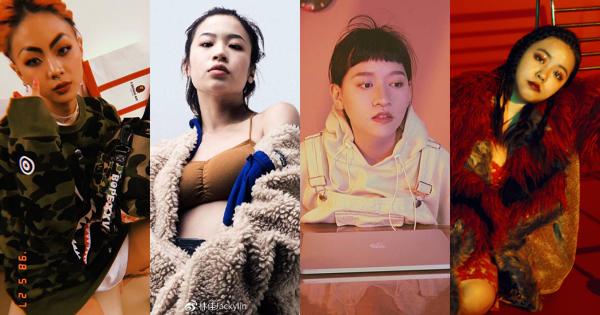 這些女生來真的!盤點四位各具特色的台灣女力饒舌