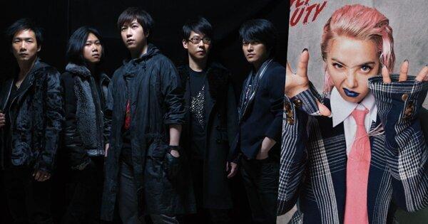 【演唱會懶人包】蔡依林演唱會門票被秒殺!五月天為愛加場