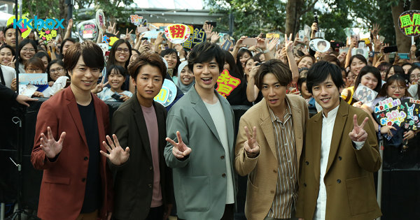 ARASHI On IG & FB: We Love The Connection With Fans
