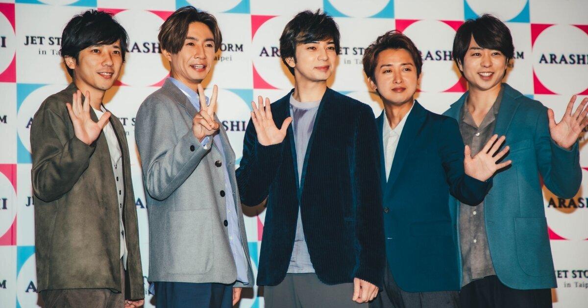 【有片】等待11年,嵐ARASHI終於又來了!櫻井翔:「思考台灣演唱會實現的可能性」