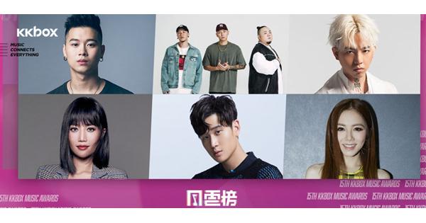 KKBOX風雲榜 風雲歌手大公開!A-Lin七度獲獎成為風雲榜獎座製造機