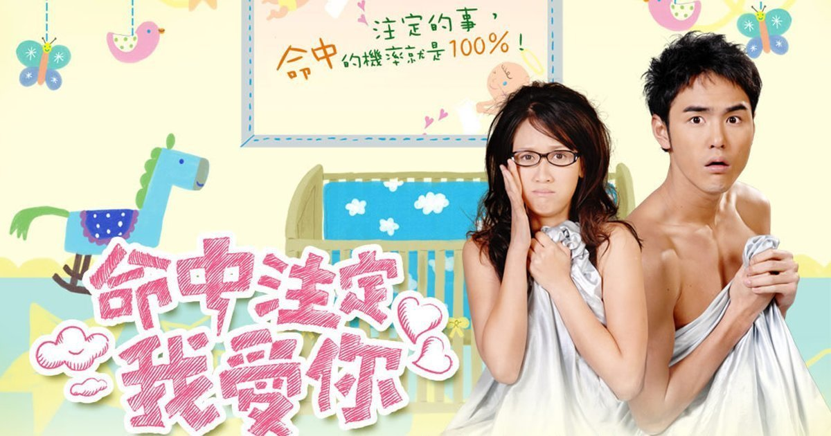Fated To Love You's 12th Anniversary:Remember The Sticky Note Girl