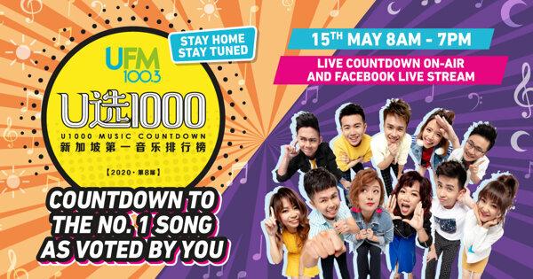 Vote Now! UFM100.3 Top 1000 Songs Countdown Is Back