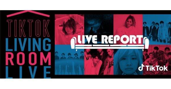 TikTok「Living room live」ライブレポート