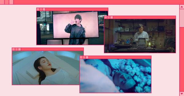 5月新登場MV,陪你用音樂掃走鬱悶!