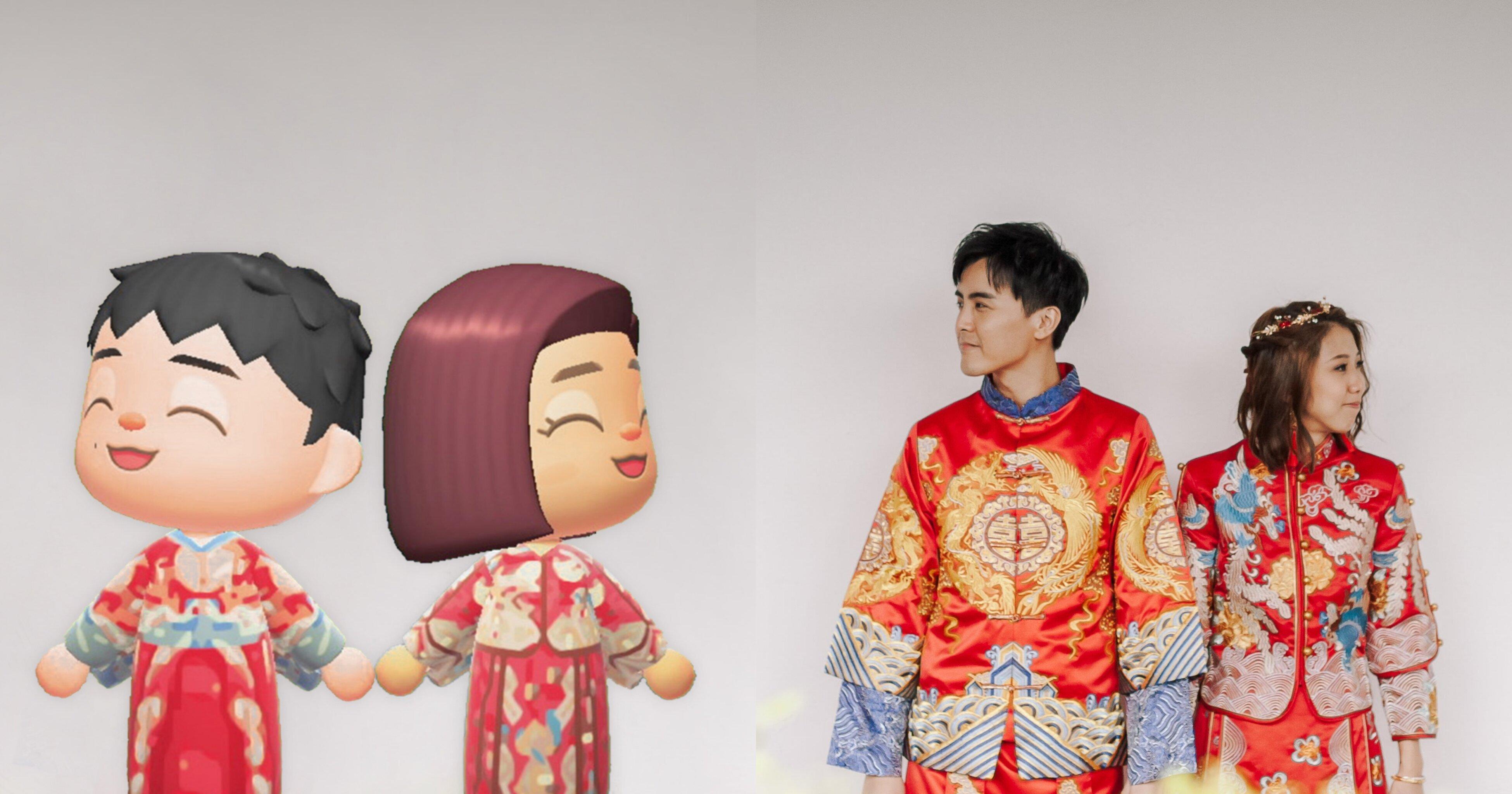 Derrick Hoh Goes Digital: Animal Crossing Wedding & 1st Online Performance