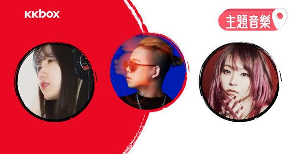 疫情之下 激發日本音樂的創意!5個有趣的在家計劃 #STAYHOME