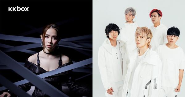 KKBOX 2020 華語年中榜:八三夭〈想見你〉稱霸!鄧紫棋新專輯13首全上榜