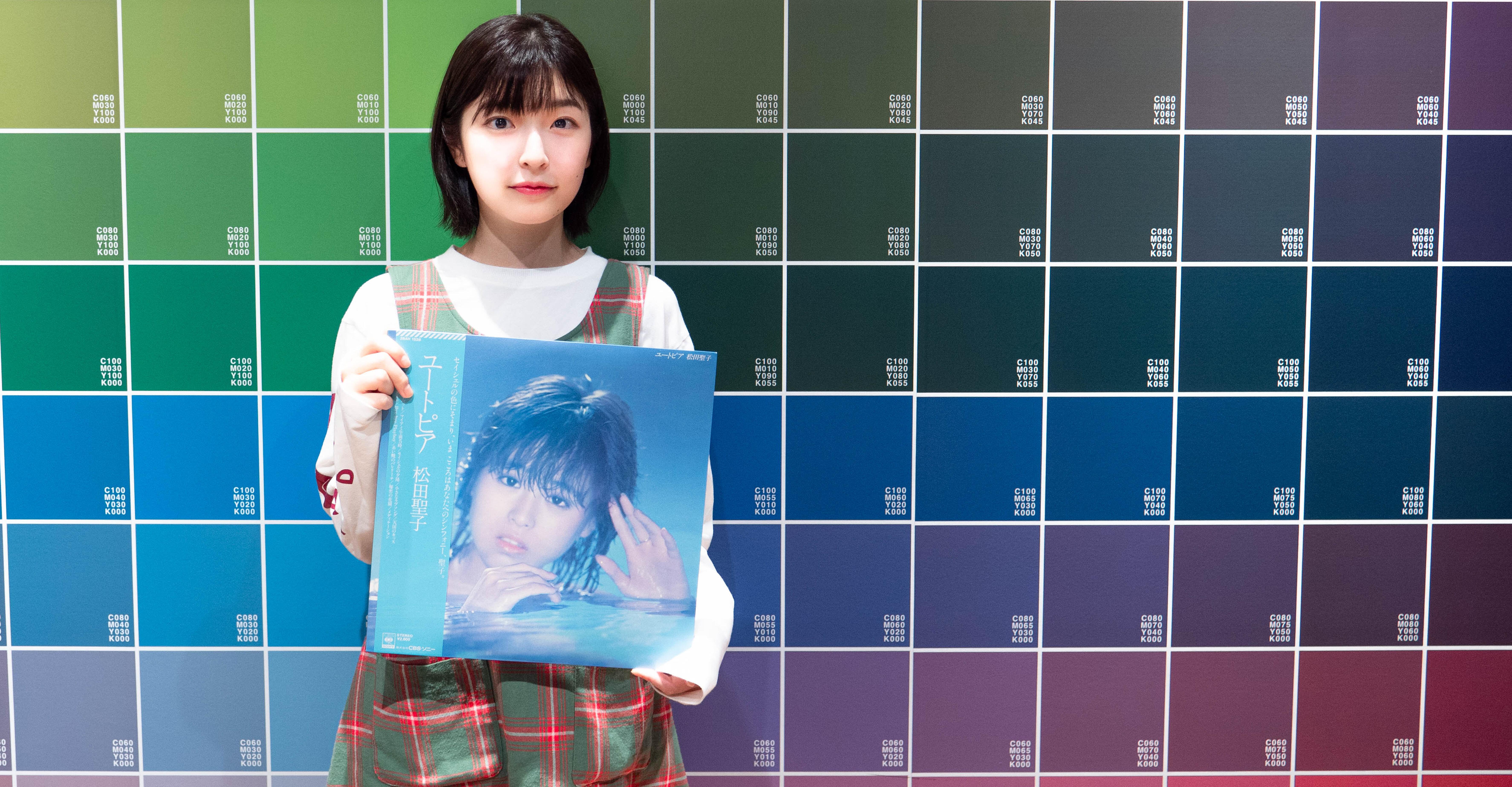 矢川葵(Maison book girl)が語る 松田聖子の魅力とアイドルポップス論