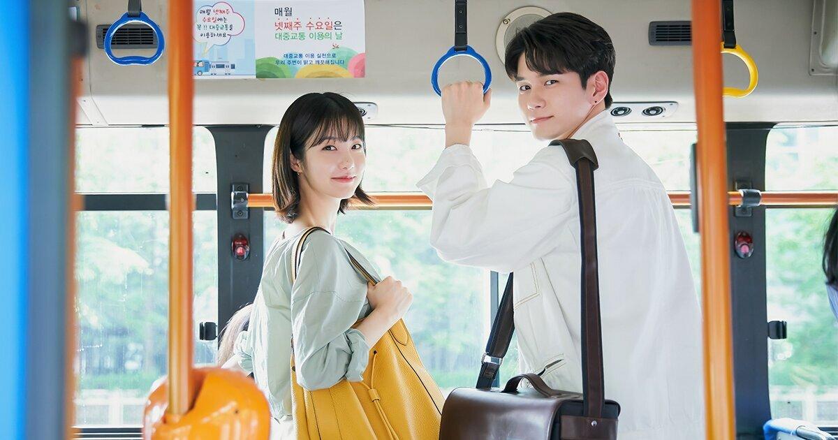 More Than Friends Leads Ong Seong Wu & Shin Ye Eun on First Loves