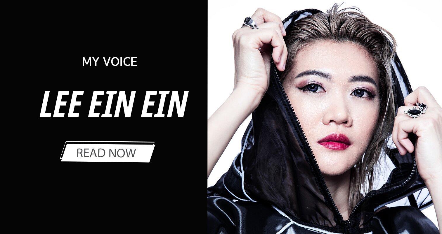 MY VOICE feat. Lee Ein Ein